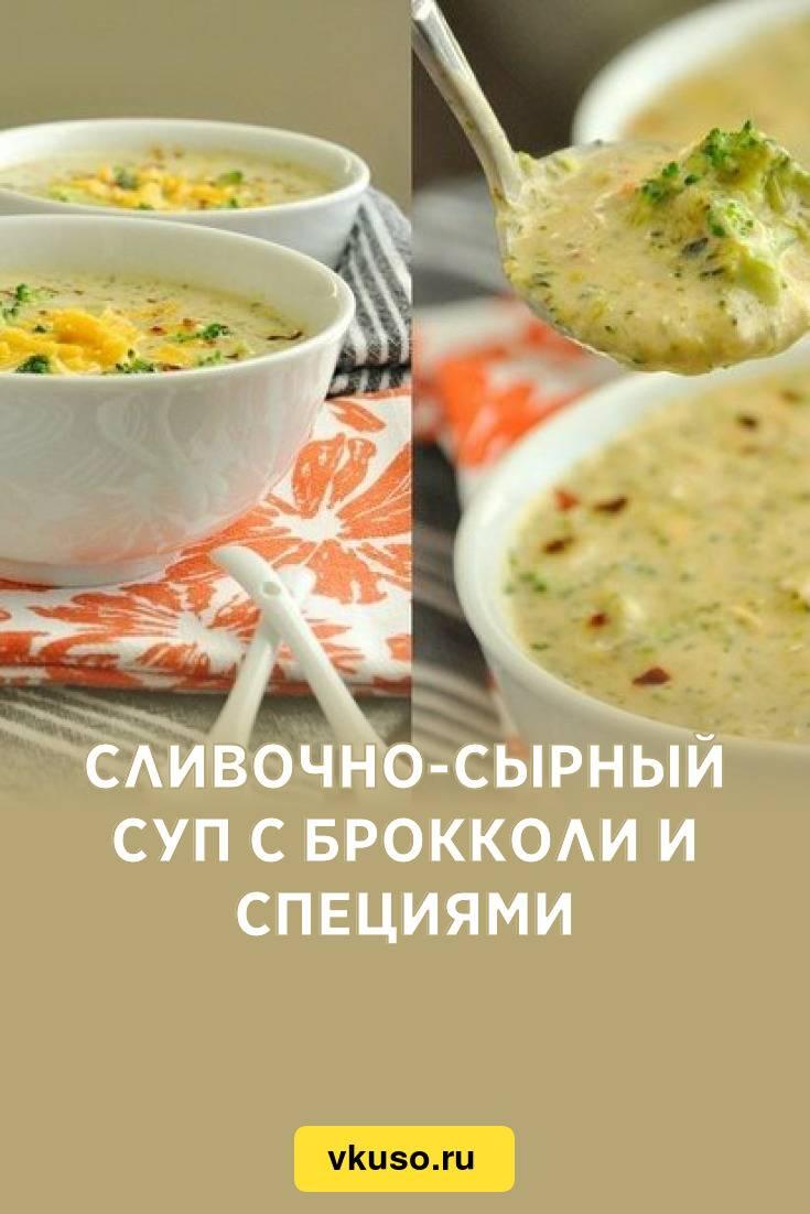 Готовим запеченные овощи в духовке быстро и вкусно