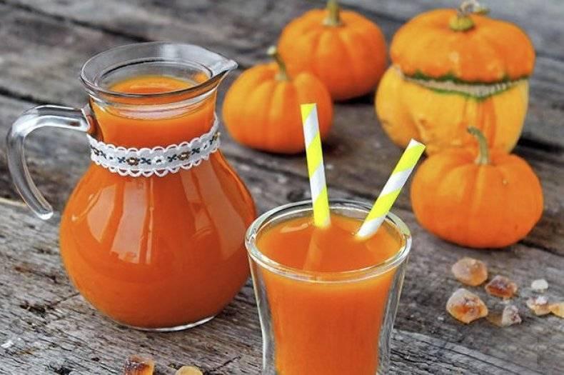 Сок из тыквы с апельсином на зиму - 5 рецептов с фото пошагово