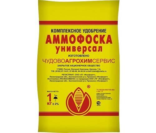 Удобрение Аммофоска - применение для картофеля, видео
