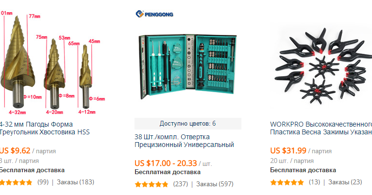 Набор отверток из китая — цена в интернет-магазинах и на алиэкспрессе, видео