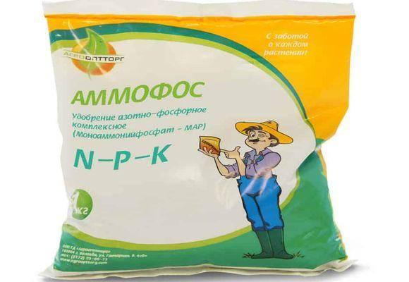 Удобрение аммофоска