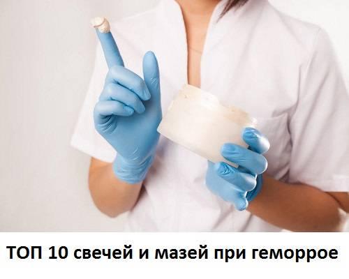 Инструкция по применению облепиховых свечей