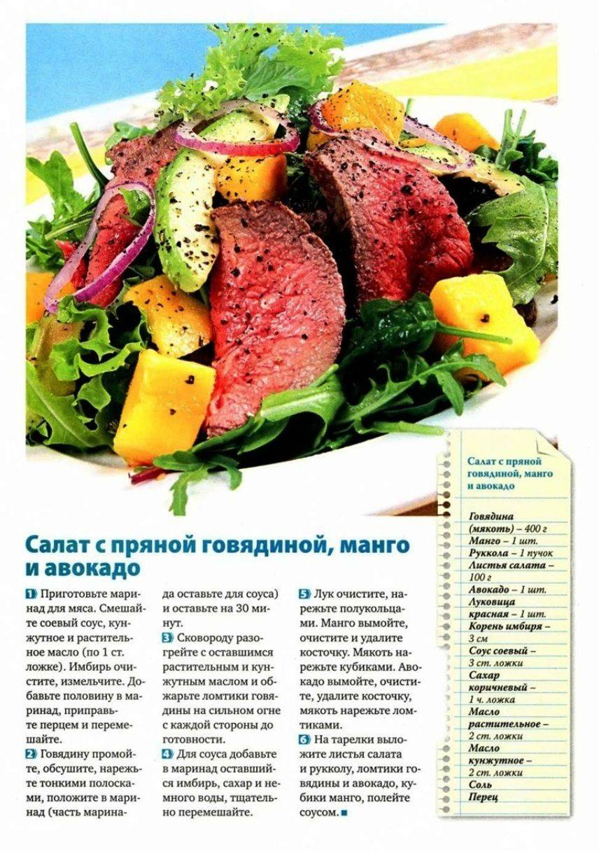 Диета на авокадо для похудения: простые рецепты для похудения, польза и вред этого фрукта