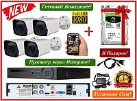 Система видеонаблюдения для дачи из китая — 2 и 4 камерные комплекты, цена, видео