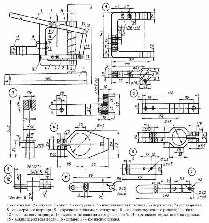 Самодельный сверлильный станок своими руками, чертежи и как сделать