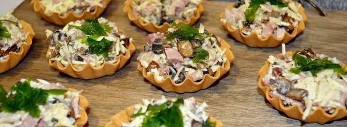 Домашние тарталетки с грибами и сыром без майонеза