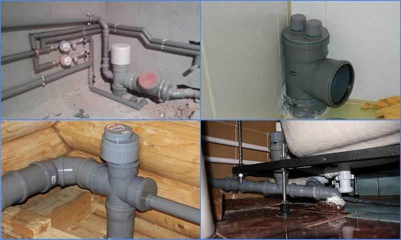 Канализационный аэратор: устройство, принцип работы и правила установки вакуумного клапана для канализации