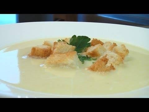 Суп пюре картофельный с гренками