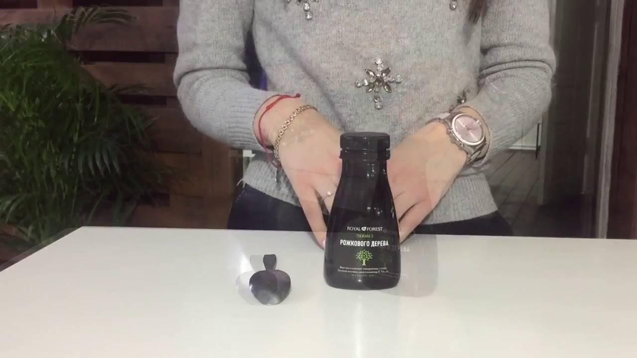 Как принимать рожковый сироп. сироп рожкового дерева: полезные свойства. инструкция по использованию сиропа. применение в кулинарии
