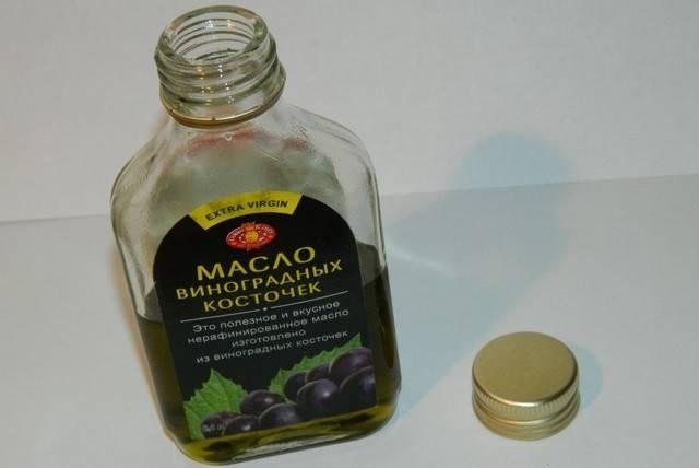 Использование масла виноградных косточек для ухода за кожей