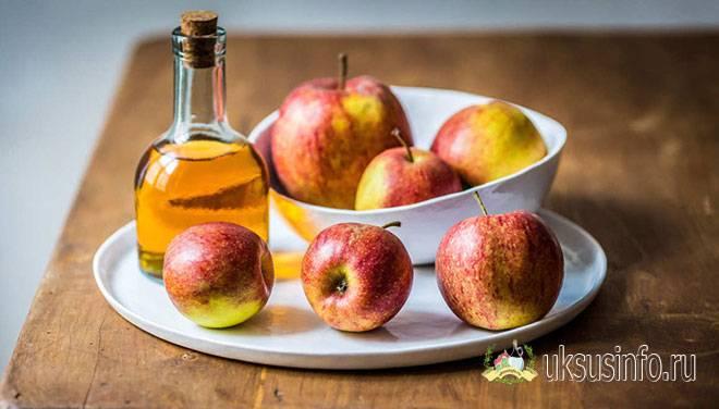 Как правильно похудеть при помощи яблочного уксуса?