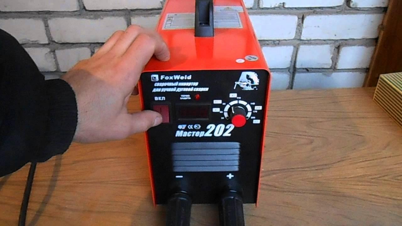 Сварочный аппарат для сварки алюминия и нержавейки