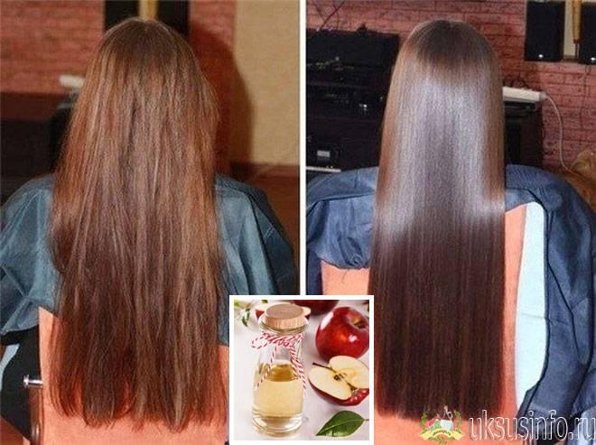 Яблочный уксус для волос полезные свойства