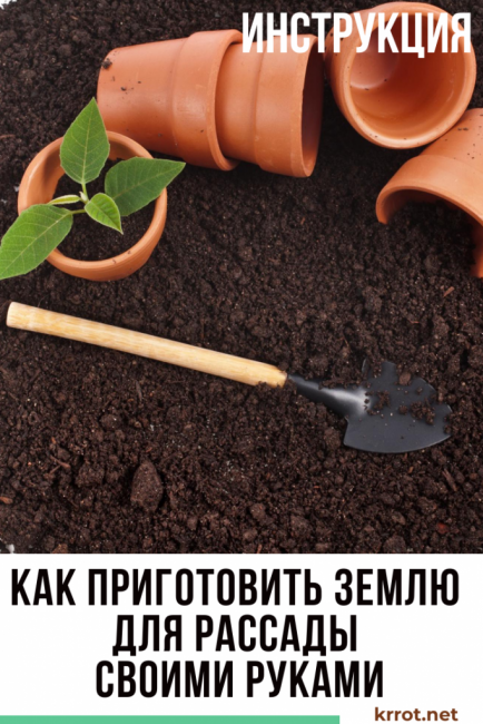 Опилки для выращивания рассады