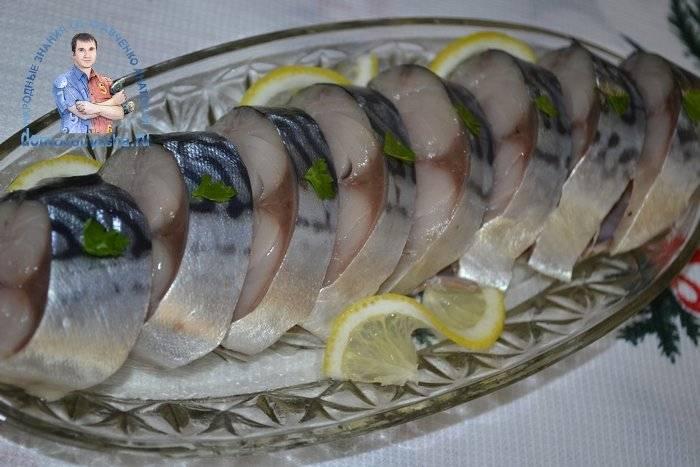Скумбрия пряного посола - 10 домашних вкусных рецептов приготовления