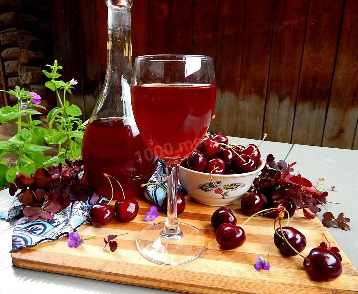 Как сделать вино из вишни с косточками: 4 простых вкусных рецепта