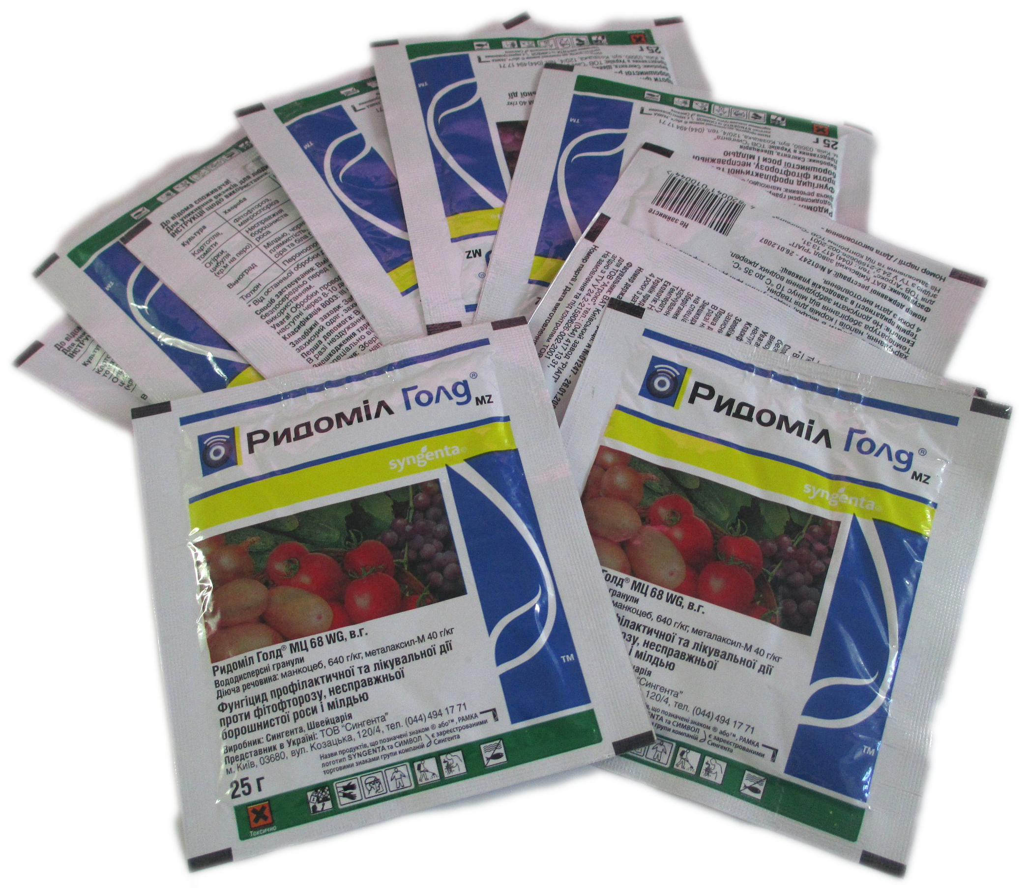 Ридомил голд мц — инструкция по применению для винограда