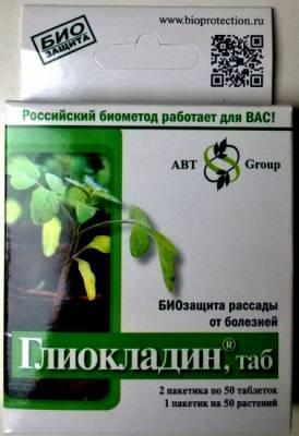 Биофунгицид «глиокладин» — инструкция по применению