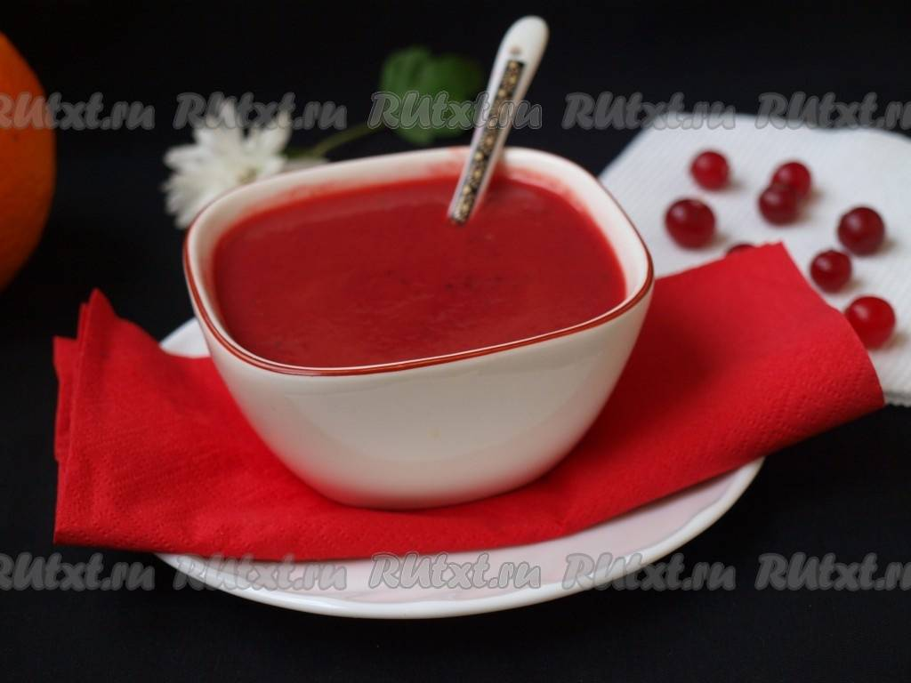 Клюквенный соус — лучшие рецепты. как правильно и вкусно приготовить клюквенный соус.