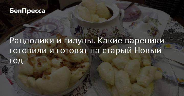 Вареники с картошкой, луком, салом - пошаговые рецепты с фото, видео