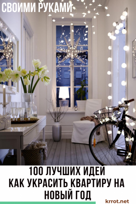 100 лучших идей для сада своими руками