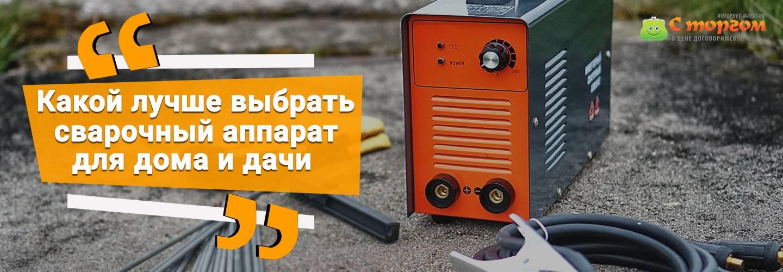 Сварочный аппарат из китая — технические характеристики, видео
