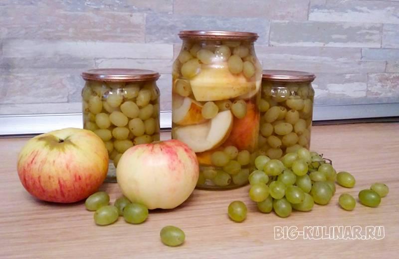 Компот из винограда на зиму — рецепты на любой вкус