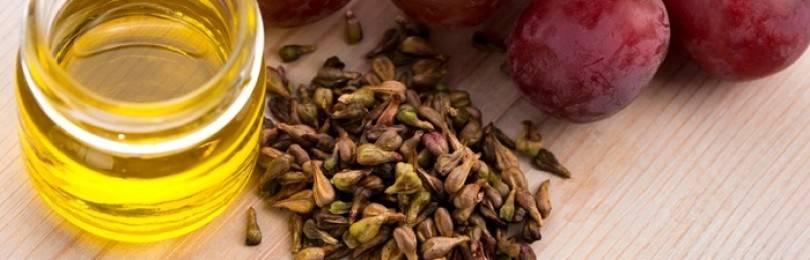 Польза и вред масла из виноградной косточки
