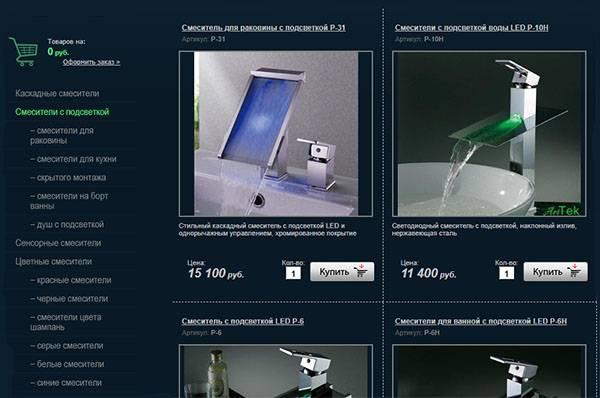 Светодиодный смеситель из китая — характеристики, цена, видео