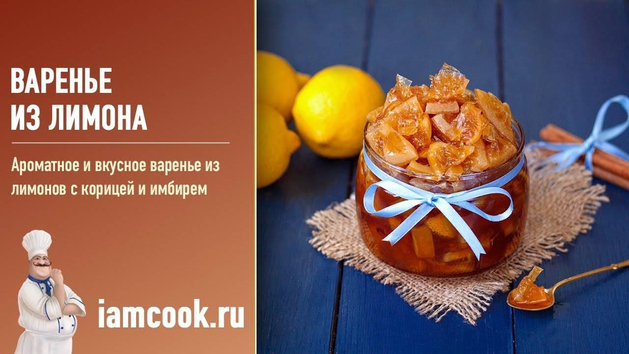 Варенье из патиссонов — рецепт приготовления десерта, видео