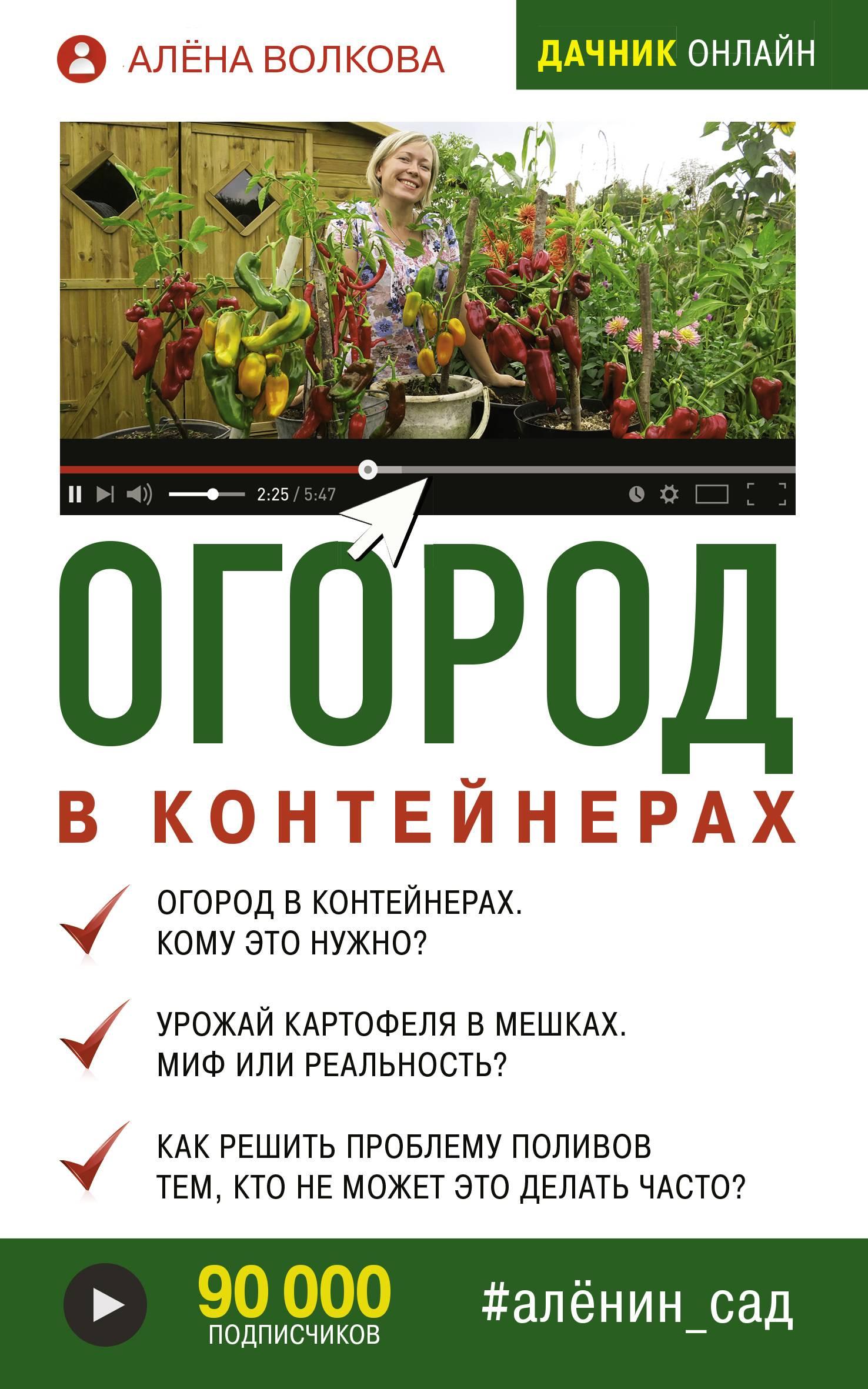 Откажитесь от применения химии в своем саду и огороде