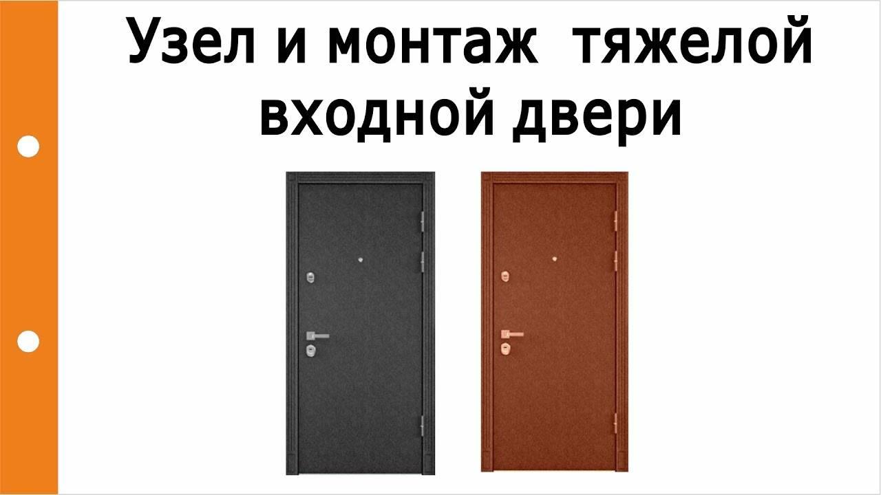 Установка двери в газобетонную стену – порядок выполнения работ