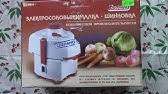 Кулинарный шприц из китая — характеристика изделия, цена, видео