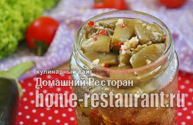 Салат из баклажанов без стерилизации на зиму - 5 рецептов с фото пошагово