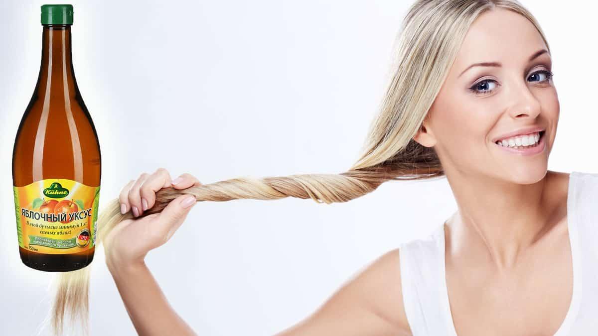 Полезные свойства уксуса для волос. способы применения яблочного уксуса для волос