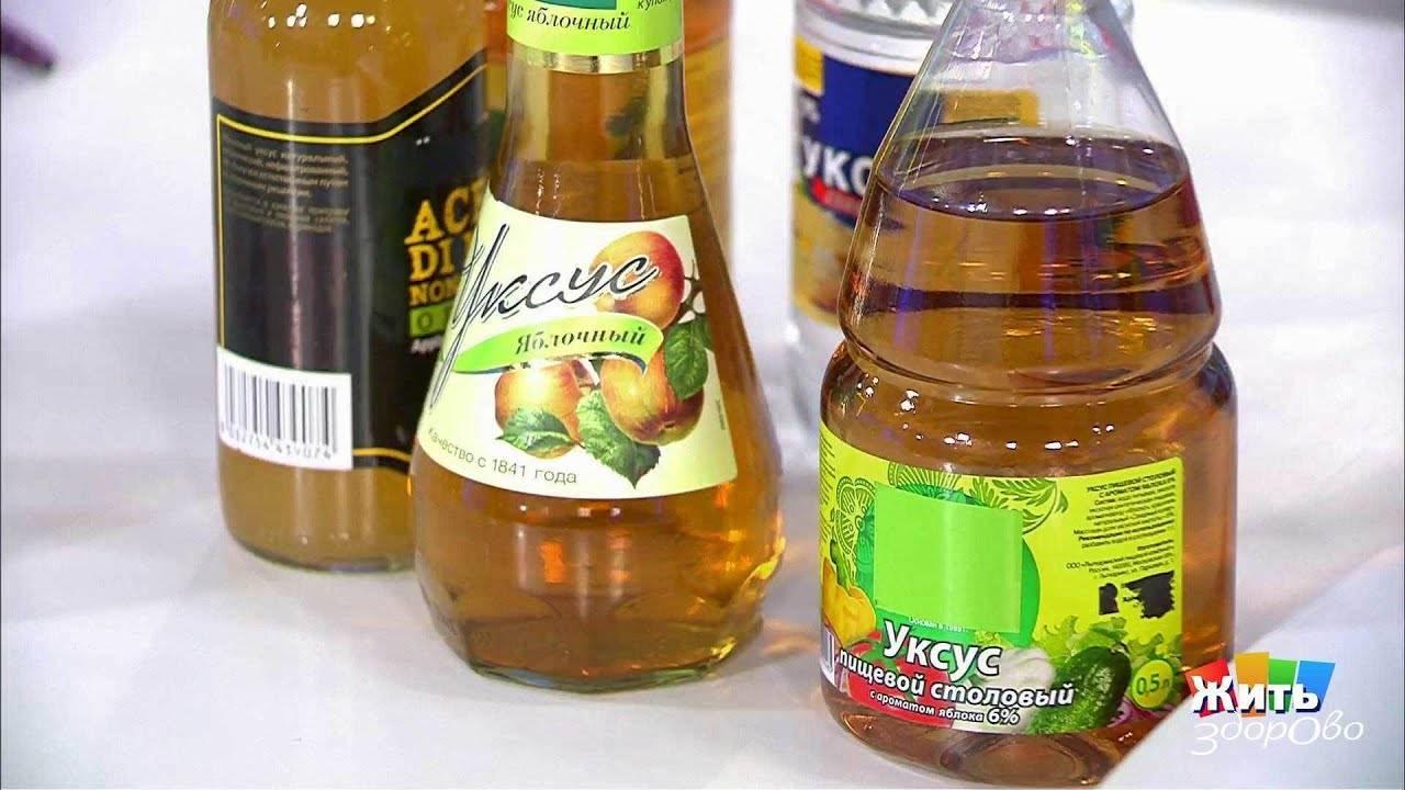 Как отличить натуральный яблочный уксус от синтетического?