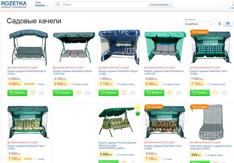 Патио для сада из китая, характеристики изделия, цена, видео