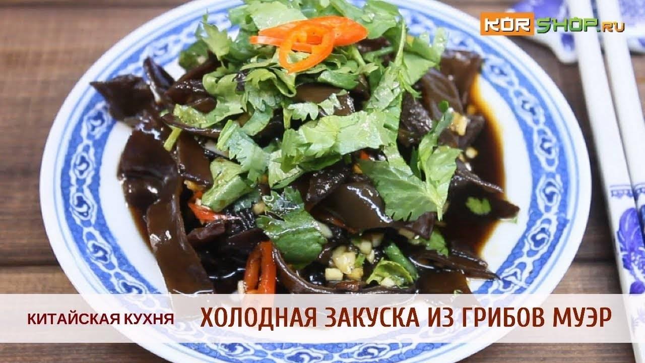 Семена белых грибов из китая, цена, видео