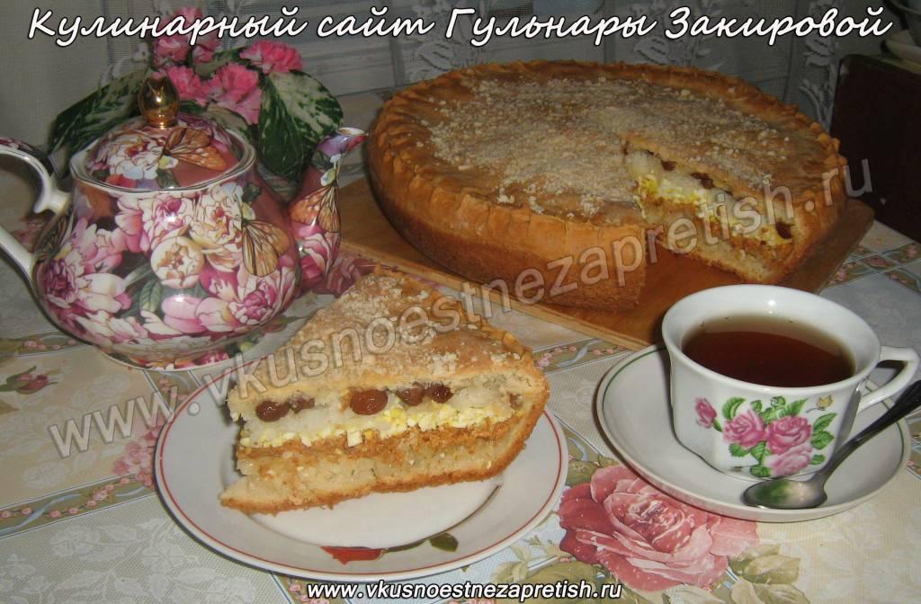 """Часть вторая - татарский сладкий пирог """"губадия""""  мк"""