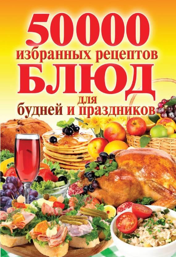 """Суп """"Карпаты"""" - пошаговый рецепт приготовления, видео"""