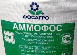 Когда необходимо использовать удобрение аммофоска и для каких растений?