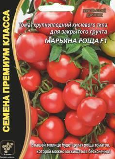 Сорт томата марьина роща