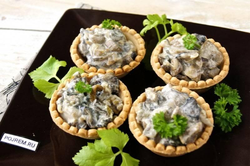 Тарталетки с грибным салатиком