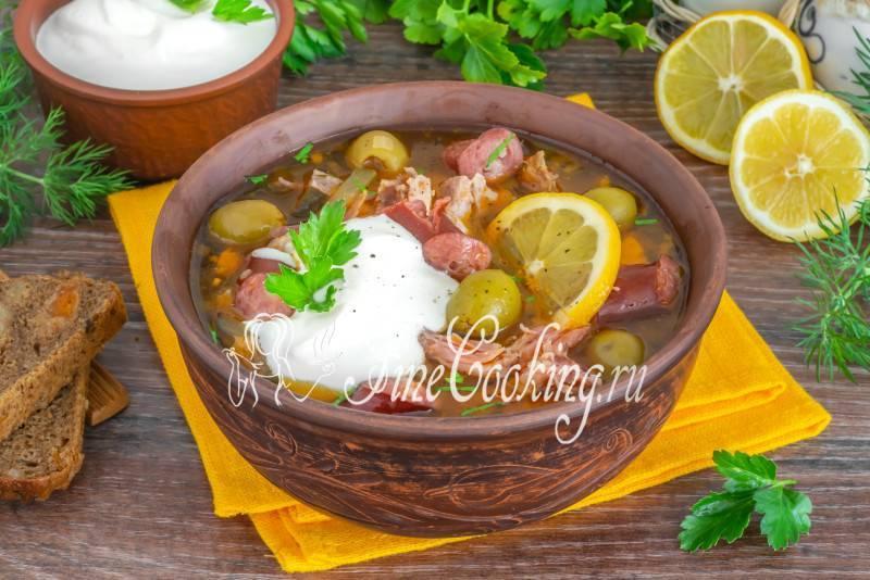 Как приготовить вкусную солянку в домашних условиях – лучшие рецепты с фото