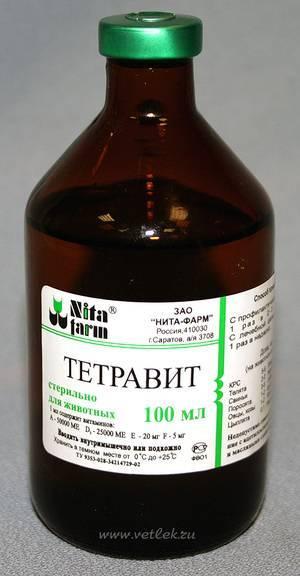 Тетравит (tetravitum)