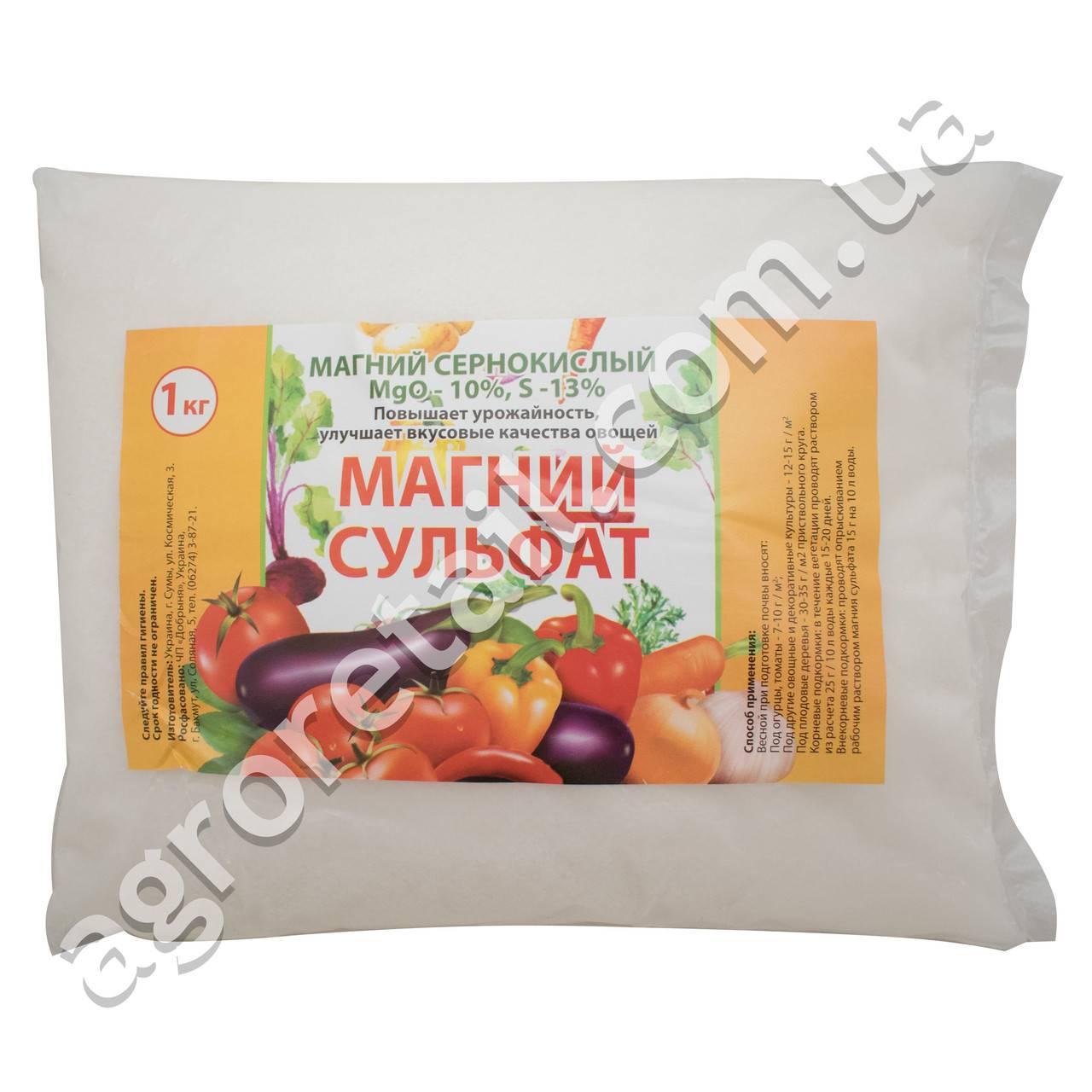 Удобрение калимаг: применение для томатов и лука
