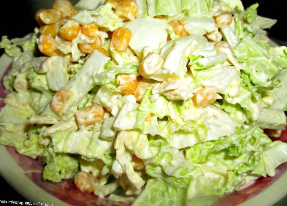 Салат с кукурузой рецепт классический