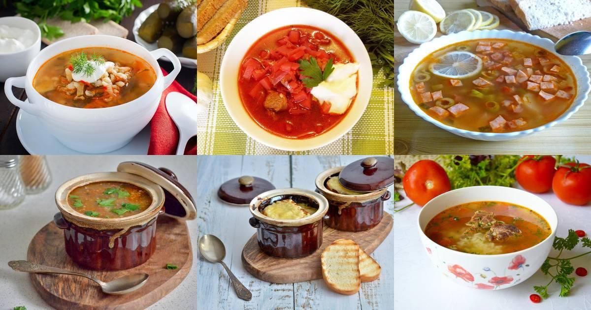 Суп с рисом и картофелем и мясом