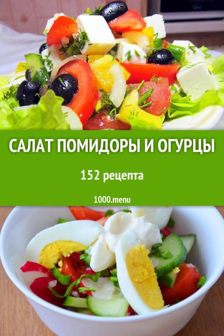 Рецепты из огурцов