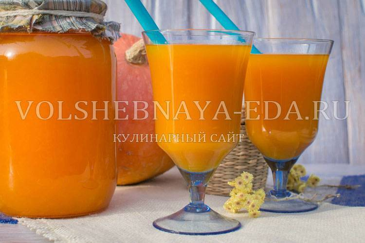 Пошаговый рецепт приготовления сока из тыквы